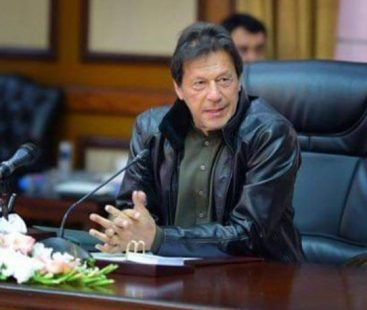 Pakistan received $1bn investment in the first five months of PTI government