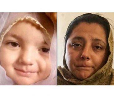 'Depressed' BBA graduate drowns her child in Karachi's Do Darya