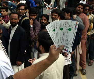 PSL tickets on sale at Karachi and Lahore's TCS Express Centres
