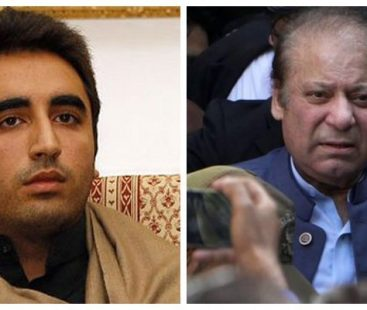 Bilawal Bhutto meets Nawaz Sharif