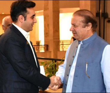 Bilawal to visit former PM Nawaz Sharif in Kot Lakhpat Jail today