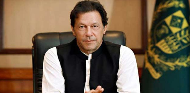 Prime Minister Imran Khan to announce a new visa policy