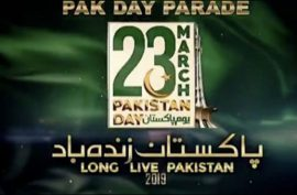 ISPR releases 4th promo namely 'Voice of Stars' in honor of Pakistan Day