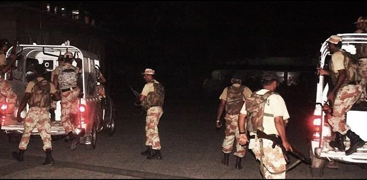Encounter between rangers and suspected criminals claims life of one, leaving 2 others injured