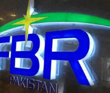 FBR extends deadline for filing tax returns to April 30