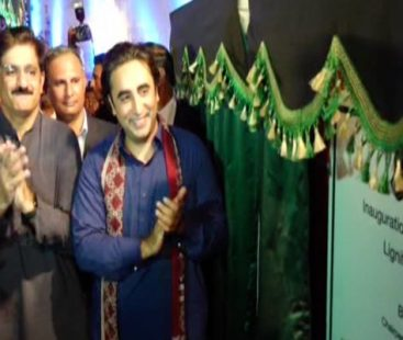 The whole country will benefit from Thar coal power plant: Bilawal Bhutto