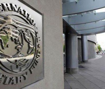 IMF delegation visiting Pakistan today