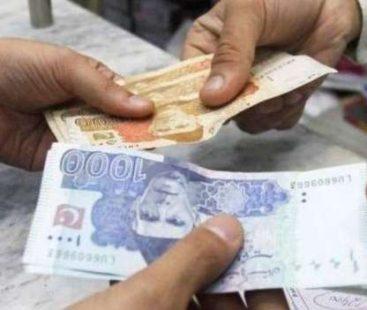 Pakistan's revenue black hole widens to Rs5 trillion