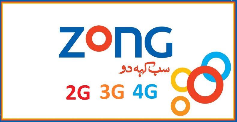 Zong 2G 3G 4G TJ 790x409