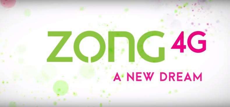 Zong advance balance 4G 790x369
