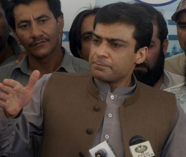 Ramzan Sugar Mills case: NAB summons Hamza Shehbaz today