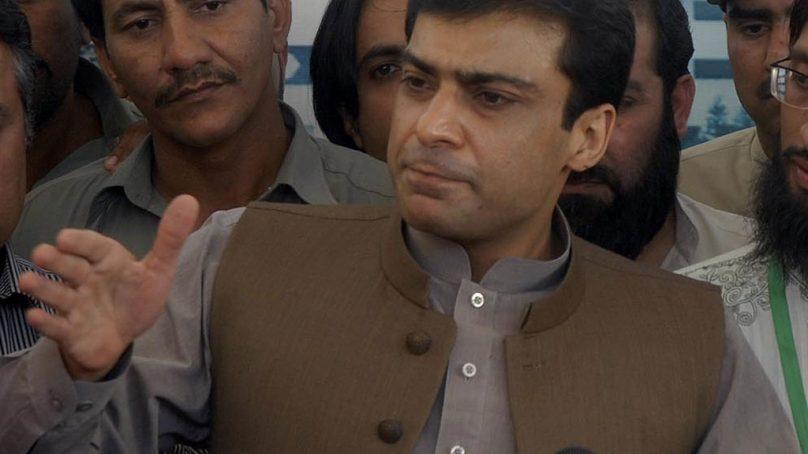 Ramzan Sugar Mills case: NAB summons Hamza Shehbaz today