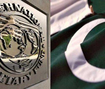 IMF briefed on tax amnesty, privatisation, power, gas tariffs