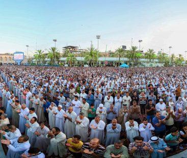 Federal government announces Eid-ul-Fitr holidays