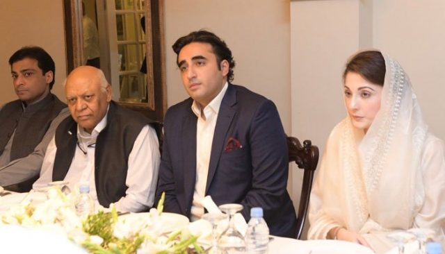 Bilawal Bhutto and other opposition leaders get together for an iftaar dinner at Zardari house