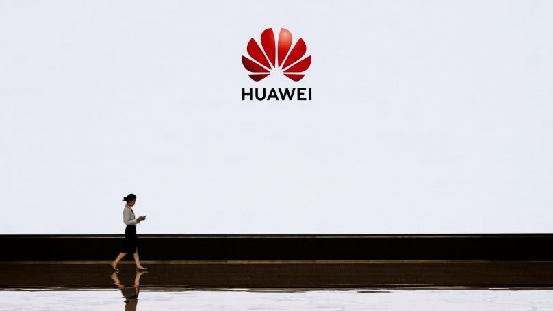 Huawei expected to introduce its own operating system this year