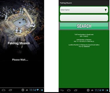 Apps introduced for Pakistani Hajj pilgrims