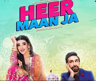 Hareem Farooq and Ali Rehman's Heer Maan Ja trailer released
