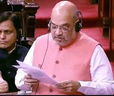 Bill to scrap IOK's special status tabled in Lok Sabha after approval from Rajya Sabha