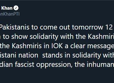 Pakistanis observe 'Kashmir Hour'