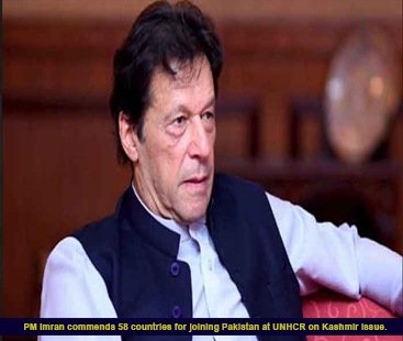 Mr. PM applauds 58 countries for unification at UNHCR on Kashmir issue