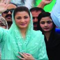 ECP dismisses petition seeking disqualification of Maryam Nawaz from party office