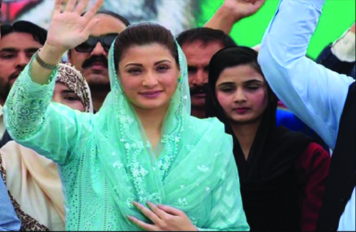 Maryam Nawaz granted bail in Chaudhry Sugar Mills case