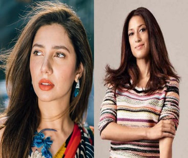 Mahira Khan Reads Fatima Bhutto's Novel in London