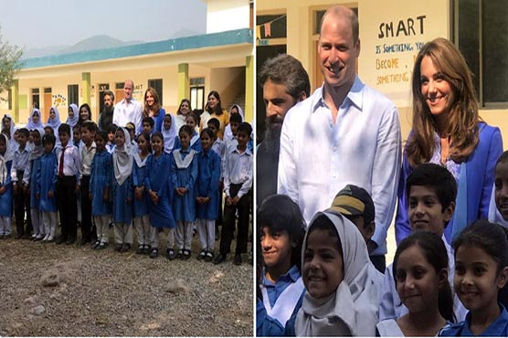 Prince William, Kate Middleton visit Girls High School in Islamabad