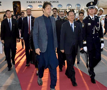 PM Imran reaches China on two-day official visit