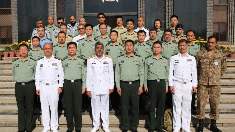 Pakistan Navy Commission Survey Vessel Behr