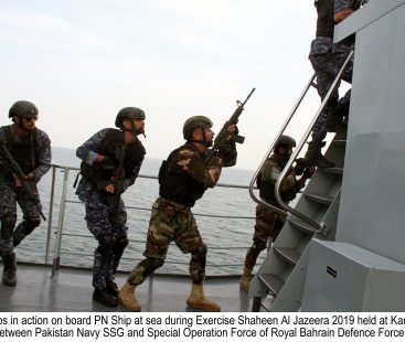 Pakistan Navy and Royal Bahrain Defense Forces hold Bilateral Exercise Shaheen Al Jazeera