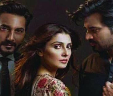 Humayun Saeed reveals story behind making of 'Mere Paas Tum Ho'