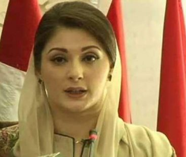 Maryam Nawaz can not travel abroad even after getting bail
