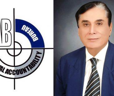 NAB eyes Lahore's Ring Road for mega graft probe