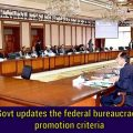 Govt updates the federal bureaucracy promotion criteria