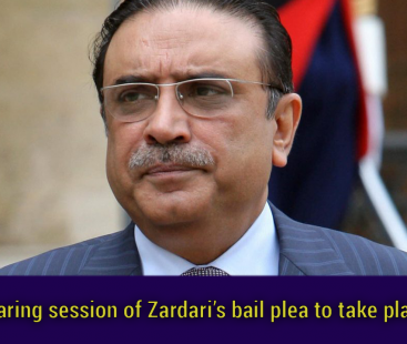 Hearing session of Zardari's bail plea to take place today