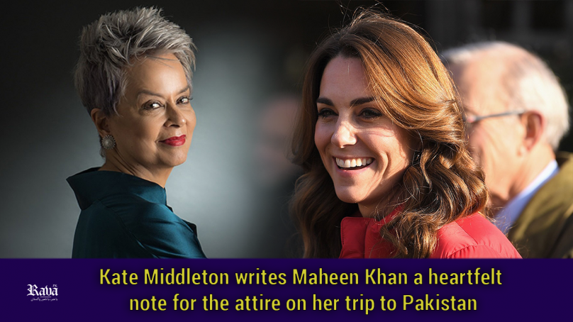 Kate Middleton writes Maheen Khan a heartfelt note for the attire on her trip to Pakistan