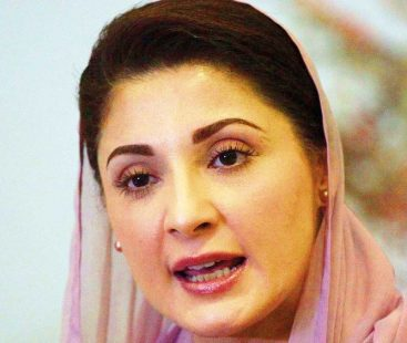 Govt not to allow Maryam travel abroad