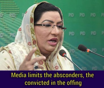 Media limits the absconders, the convicted in the offing