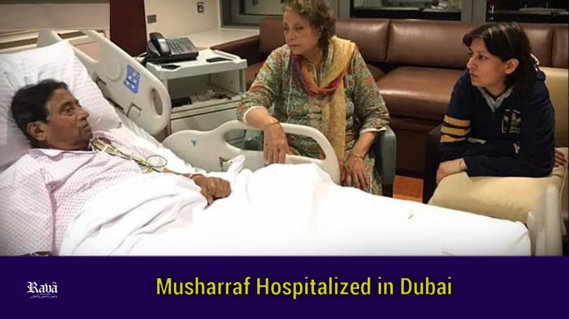 Musharraf Hospitalized in Dubai