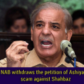 NAB withdraws the petition of Ashiyana scam against Shahbaz