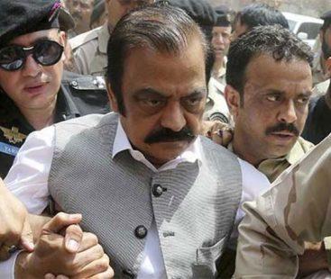 Narcotics case: Rana Sanaullah granted bail by LHC