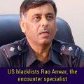 US blacklists Rao Anwar, the encounter specialist