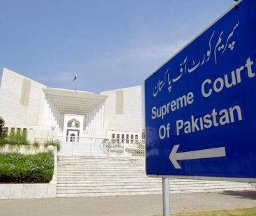 SC winds up Nawaz Sharif's petition for Arshad Malik's video case
