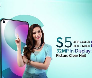Infinix S5 Lite, Newest addition to the S5 Series launched