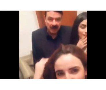 Sheikh Rasheed under the spotlight as his videos with Hareem Shah go viral