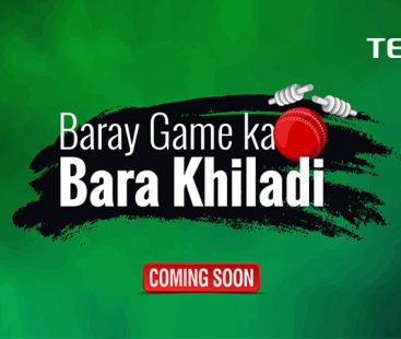 """Watch out for the next exciting campaign by Tecno: """"Baray Game Ka Bara Khiladi """""""