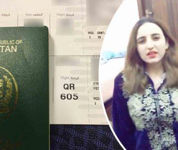 TikTok star Hareem Shah leaves Pakistan, applies for Canadian citizenship