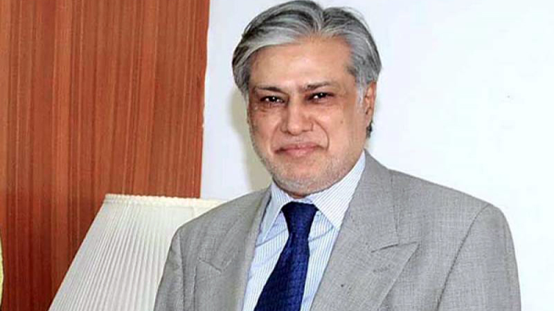 Ishaq Dar's house to be auctioned on Jan 28